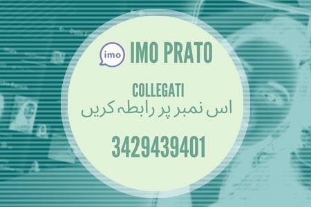 Scarica IMO e collegati: 3429439401